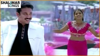 Song Of The Day 51 || Telugu Movies  Songs || Shalimar Songs