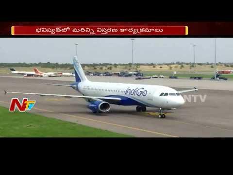 Rajiv Gandhi International Airport completes 10 Years || RGIA Shamshabad  || NTV