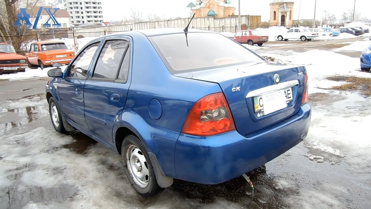 """car, China, Geely 