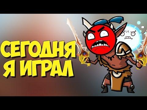 видео: Короче Говоря, Сегодня Я Играл За troll warlord [dota 2]