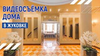Видеосъёмка недвижимости http://interiorinframe.ru/ Интерьерная съёмка, съёмка недвижимости(Видеосъёмка недвижимости http://interiorinframe.ru/ Интерьерная съёмка, съёмка недвижимости., 2015-03-21T20:11:39.000Z)