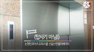 (탑사영상 아닙니다.) 인천광역시 남동구 청능대로 59…