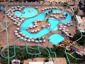 Pattaya Park Beach Resort отзывы постояльце, туристов, паттайя тур,