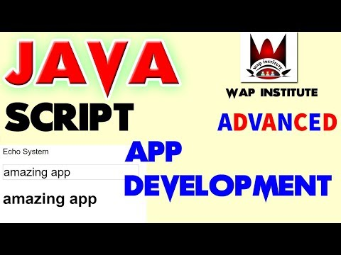 java script echo system app development hosted by wap institute powered by sweetus media