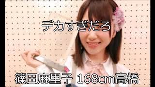 【関連動画】 【AKB48 高橋朱里 ? キングコング西野亮廣】 SHOWROOM 201...