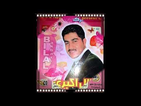 Bilal akbari mast