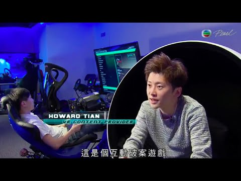 TVB The Pearl Report - Virtual Reality