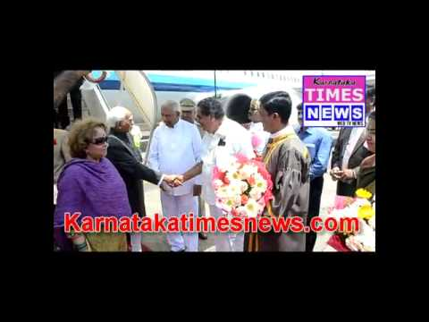 Vice President Hamid Ansari arrives in Mangalore