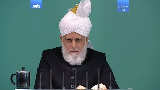 Pashto Translation: Friday Sermon 15 December 2017