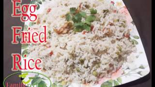 Egg Fried Rice recipe|chinese egg fried rice|by family recipes