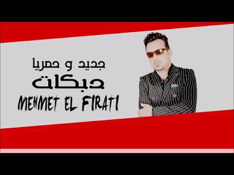 Sanatçı Mehmet El Fırati 2018 seçme şarkılar