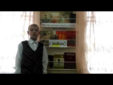 Изображение предпросмотра прочтения – АлександрРезников читает отрывок изпроизведения «Убей его» К.М.Симонова