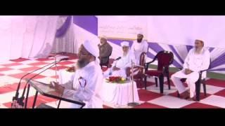 Speech by Mufti Rafiq Porkar sahab (DB) (Part 16)
