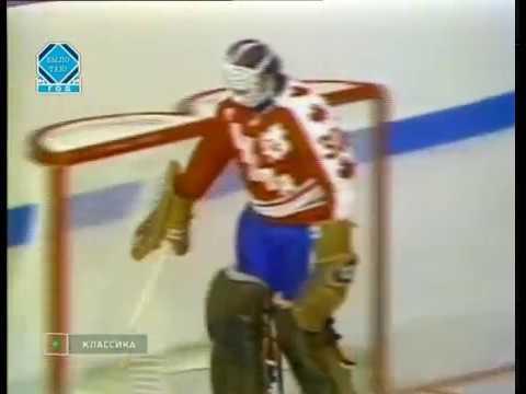 Суперсерия 1974. КАНАДА - СССР (23.09.1974, Vancouver, игра 4/8)