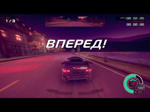 Playing in Inertial Drift - best game of 2020 th yr.  