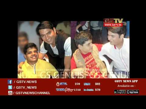 Gujarat's Kapil Sharma - Jay Chaniyara to perform on GSTV | WED 9.30 PM | THU 6.30 PM | FRI 11.30 AM