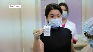 Казахстанцам получившим вакцинацию от COVID 19 присвоят QR коды 02 02 21