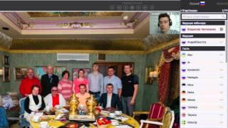 Отзыв Марины Рюткинен на консультацию Андрея Хвостова