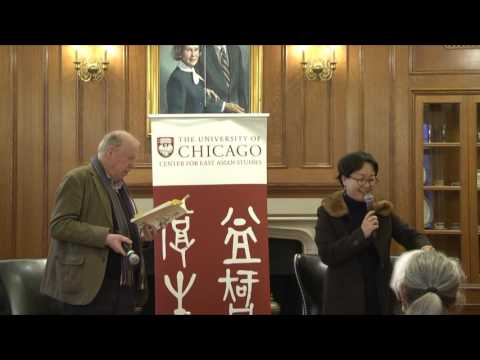 Poetry in Motion | Global Voices Lecture Series