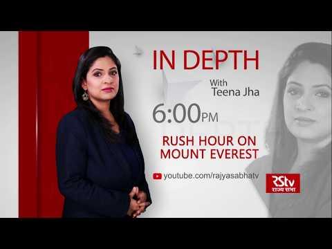 Teaser- In Depth: Rush Hour on Mount Everest | 6 pm