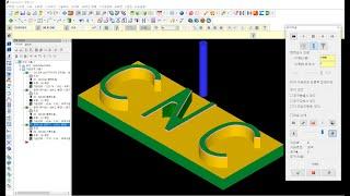 마스터캠을 활용한 머시닝센터 캠 프로그래밍 기계가공 실…