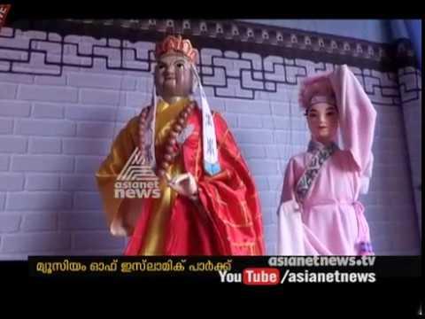 Qatar Chinese Festival 2016| Gulf News