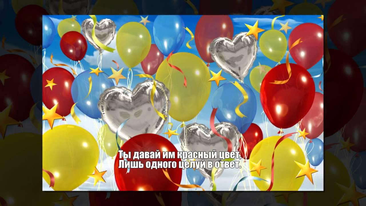 видео картинки с днем рождения