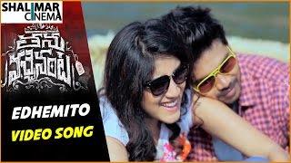 Repeat youtube video Thanu Vachenanta Movie || Edhemito Video Song || Teja, Rashmi Gautam, Dhanya Balakrishnan