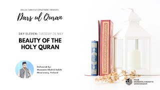 Daily Dars ul Quran #11: Beauty of the Holy Qur'an #Ramadan2020