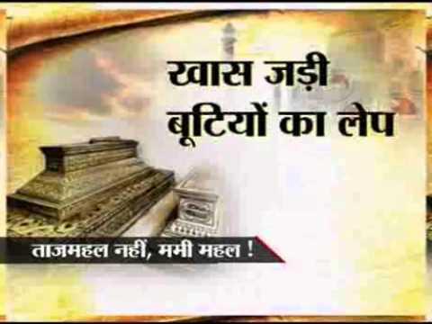 IBN7 NEWS BURHANPUR taj mahal ek mammy mahal 2