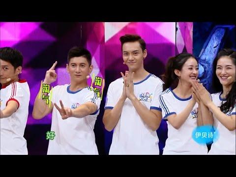 Happy Camp (090116) - Zhao Li Ying, William Chan & Nicky Wu (Legend of Zu Team)