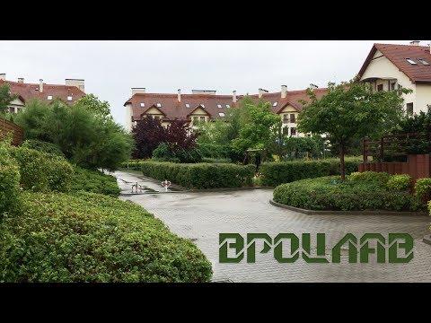 Польша. Помог снять квартиру во Вроцлаве. Цена район обстановка.