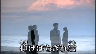 鳥羽一郎 - 旅枕