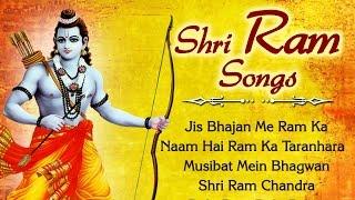 Ram Navami Songs राम नवमी स्पेशल भजन्स Shemaroo BhaktiCollection