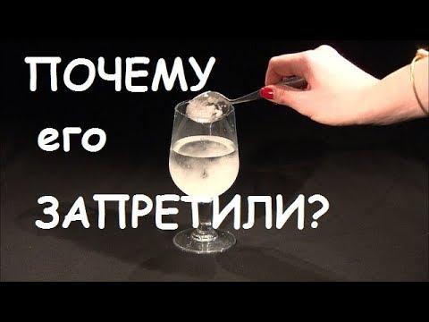 Порошковый сухой алкоголь - что это и почему его запрещают?