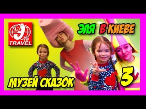 Семейка27 - интернет - магазин игрушек и шаров в Хабаровске
