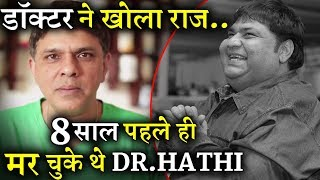 Kavi Kumar Azad's Doctor Reveals The Shocking Reason of His Death