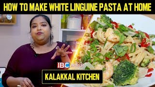 How to make white Linguine Pasta at Home | Kalakkal Kitchen | Linguine Pasta with Shrimp