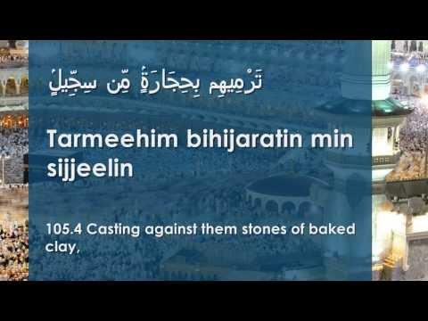 Learn Surat Al-Fil (The Elephant) [arabic/english/phonetic]