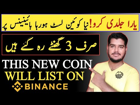 Hurry UP! THIS NEW COIN WILL LIST ON BINANCE  Best Crypto to Invest in  Best Crypto to Buy Now