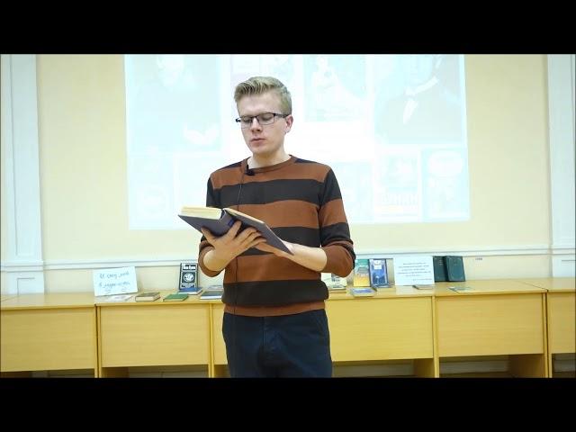 Евгений Старых читает произведение «Месяц задумчивый» (Бунин Иван Алексеевич)