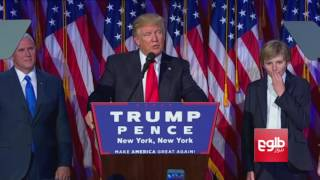 TAWDE KHABARE: Donald Trump Elected as 45th American President