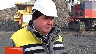 Фото Миллионная дюжина горняки разреза Черногорский поставили заветный рекорд