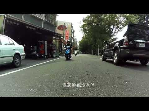 MXT-7XX6 龍潭路三寶之髒話連篇(收音較小)