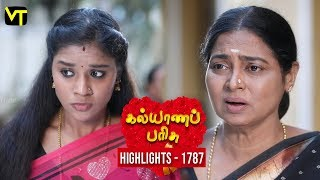 Kalyana Parisu 2 Tamil Serial | Episode 1787 Highlights | Sun TV Serials | Vision Time