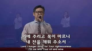 [찬양] 마음이 상한자를