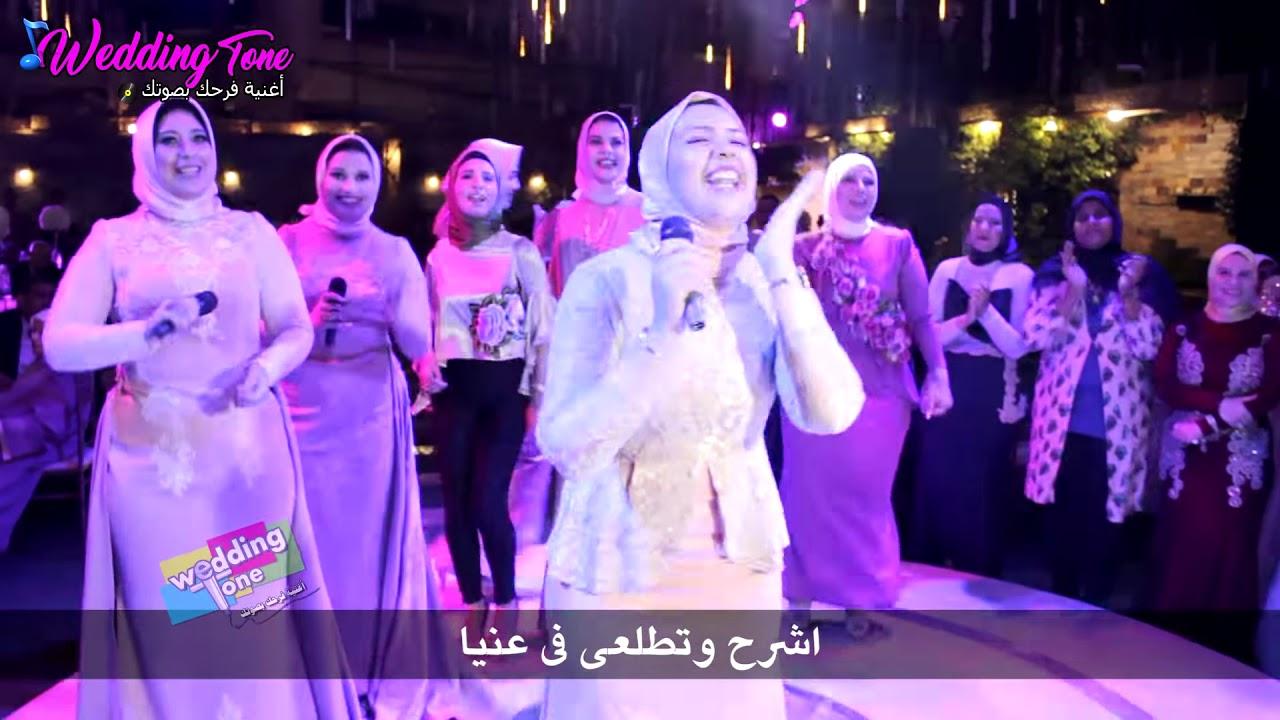 1747e9e5c5082 اصحاب العروسة قدموا نفسهم للعريس وكانت مفاجأة قوية للعروسة Wedding Tone  Bridesmaids YouTube