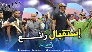 بالفيديو - وصول بعثة منتخب الجزائر إلى مصر