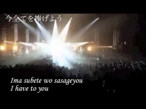 Abingdon Boys School - Kimi no Uta (Translation/English Subtitled)