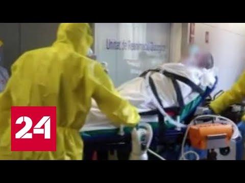 Объявлен режим ЧС: в Японии коронавирусом заразились десять тысяч человек - Россия 24